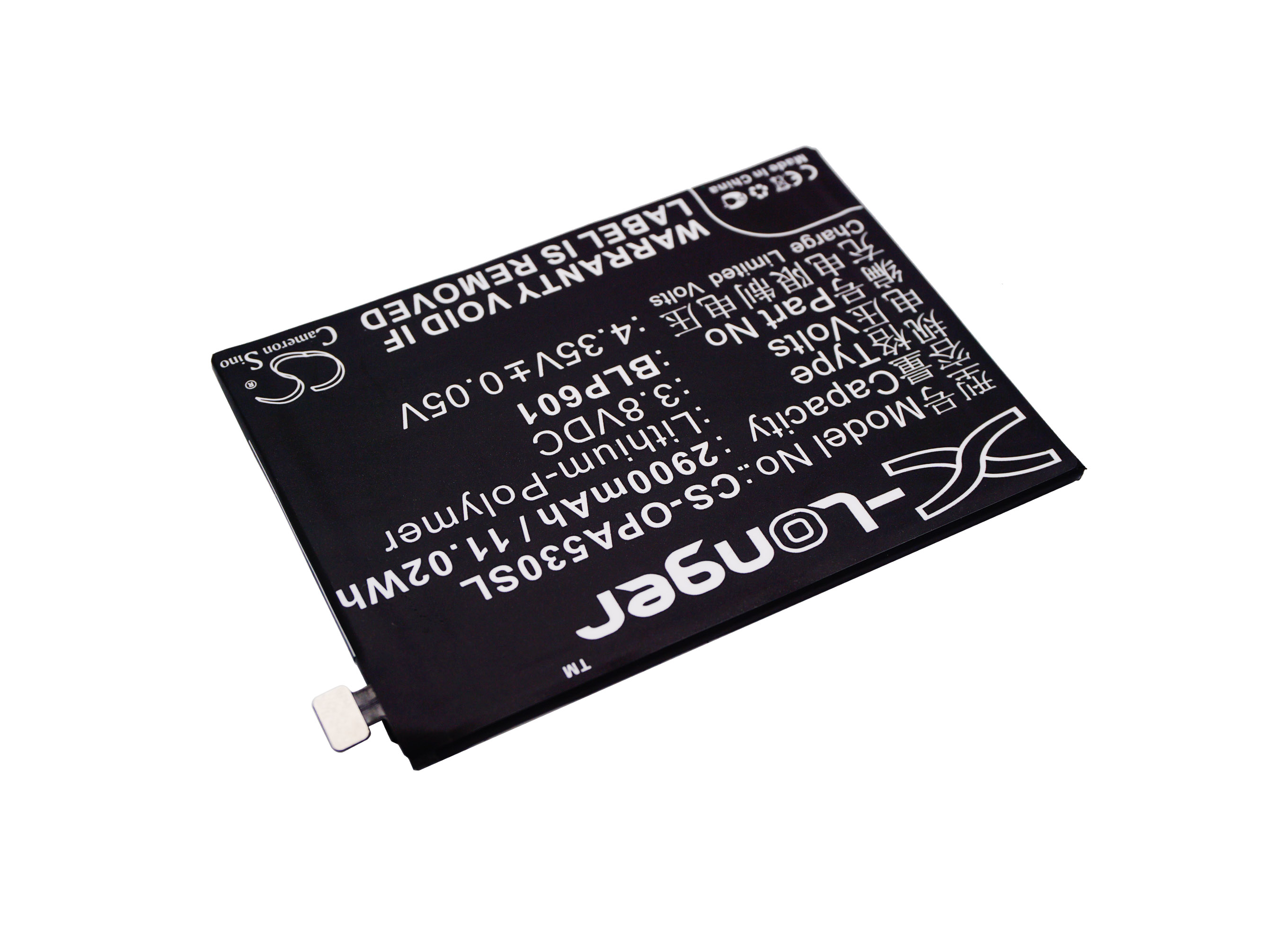 Battery-for-Oppo-A53-Global-Dual-SIM-BLP601-Li-Polymer-NEW thumbnail 2